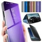 Samsung Galaxy S7 S8 S9 Smart View Mirror Wallet Leather Fli